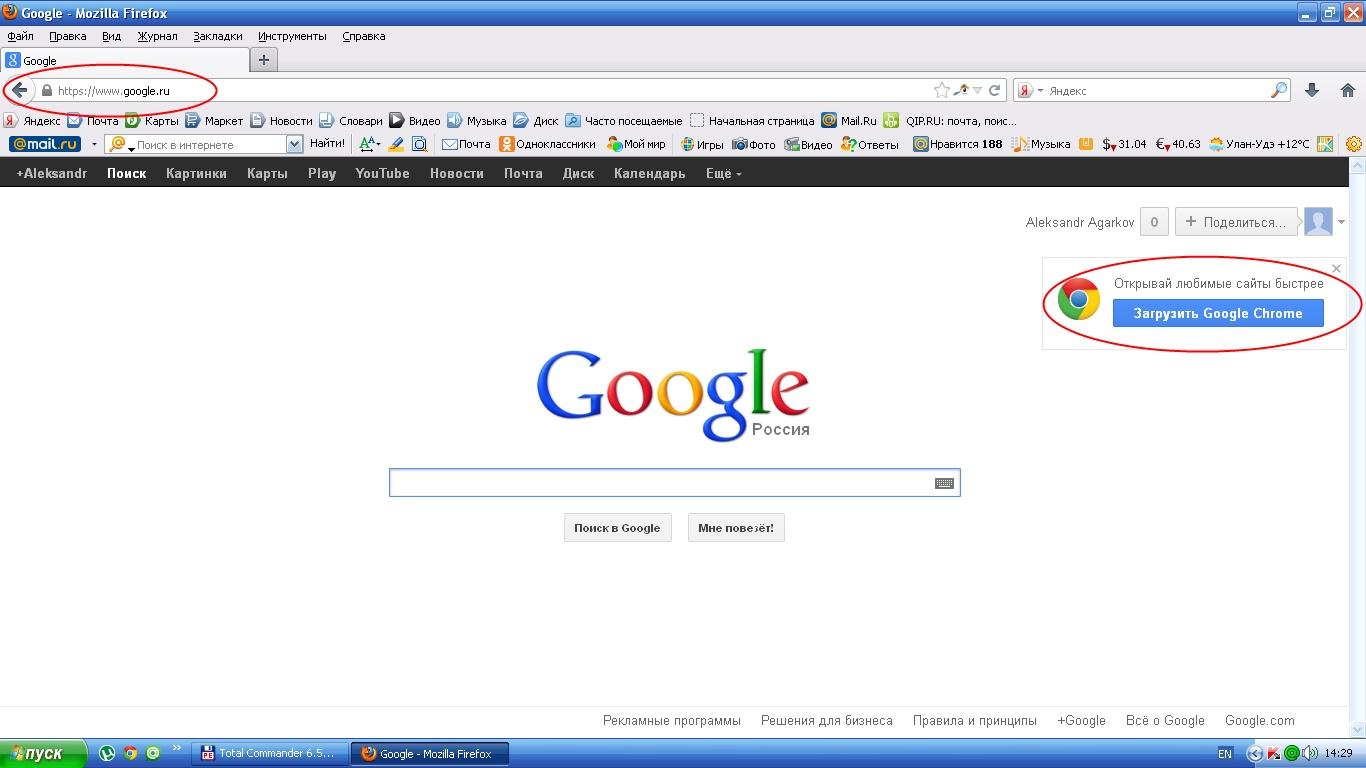 Установка google play на meizu m3 note - c